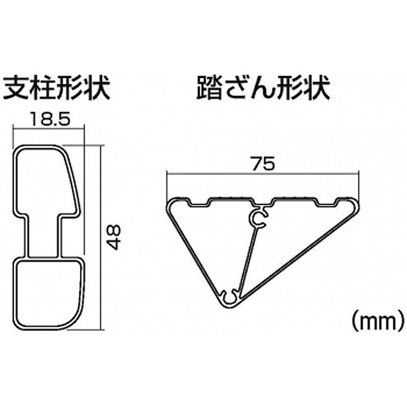 【はしご・脚立・足場台- 脚立】ピカ 踏台 WAS-2A <大型・重量商品>