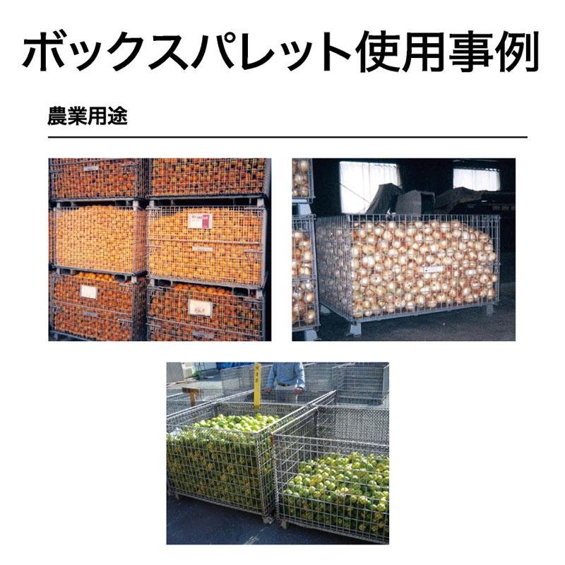 【運搬作業用品-メッシュボックス】テイモー ボックスパレット コイルタイプ 1012A <大型・重量商品>