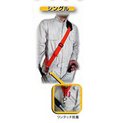 【刈払機パーツ-アクセサリー】三陽金属 ソフトショルダー シングル