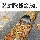 【清掃作業用品-レーキ・熊手(くまで)・ホーキ】FG マルチ熊手スリム 900木柄付