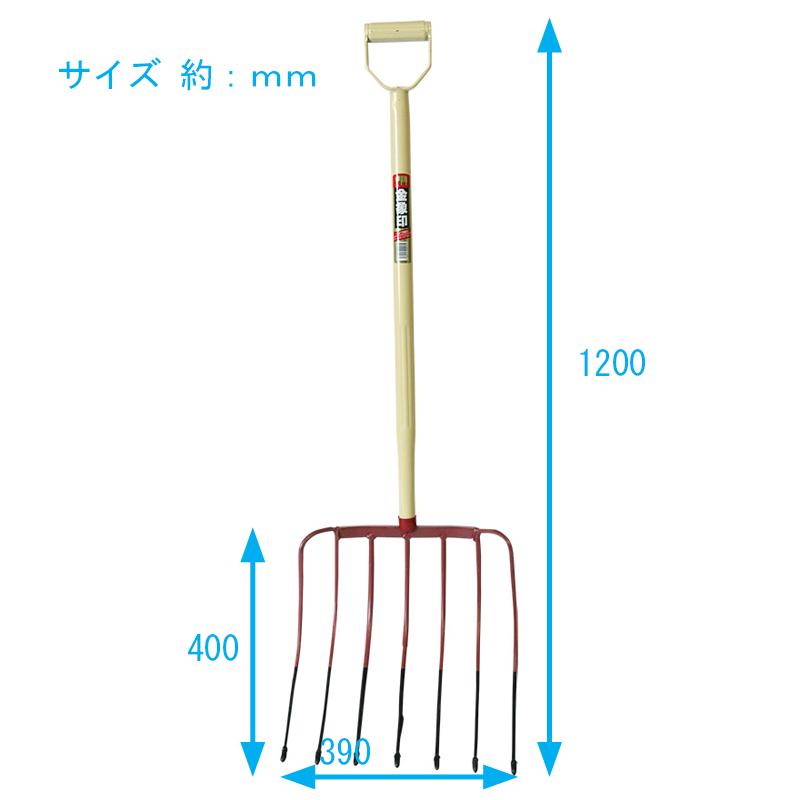 【農作業用品-ホーク】金象印 パイプ ビートホーク7本爪