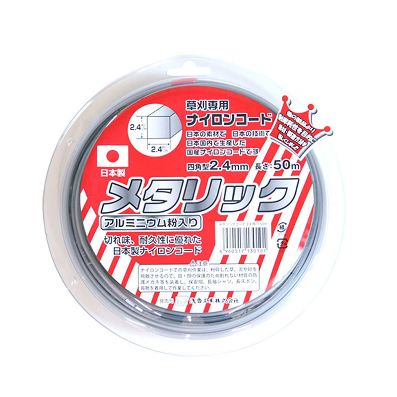 【刈払機パーツ -ナイロンコード】金象メタリックコード 2.4角×50m