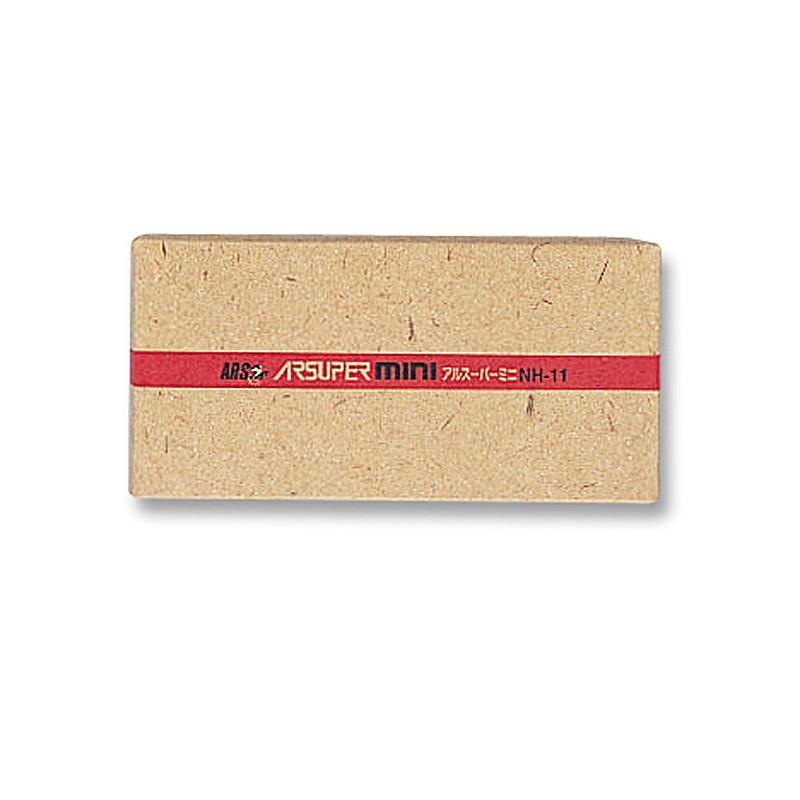 【園芸作業用品 -  鋏 - 特殊鋏】アルス アラミド繊維専用 アルスーパーmini NH−11