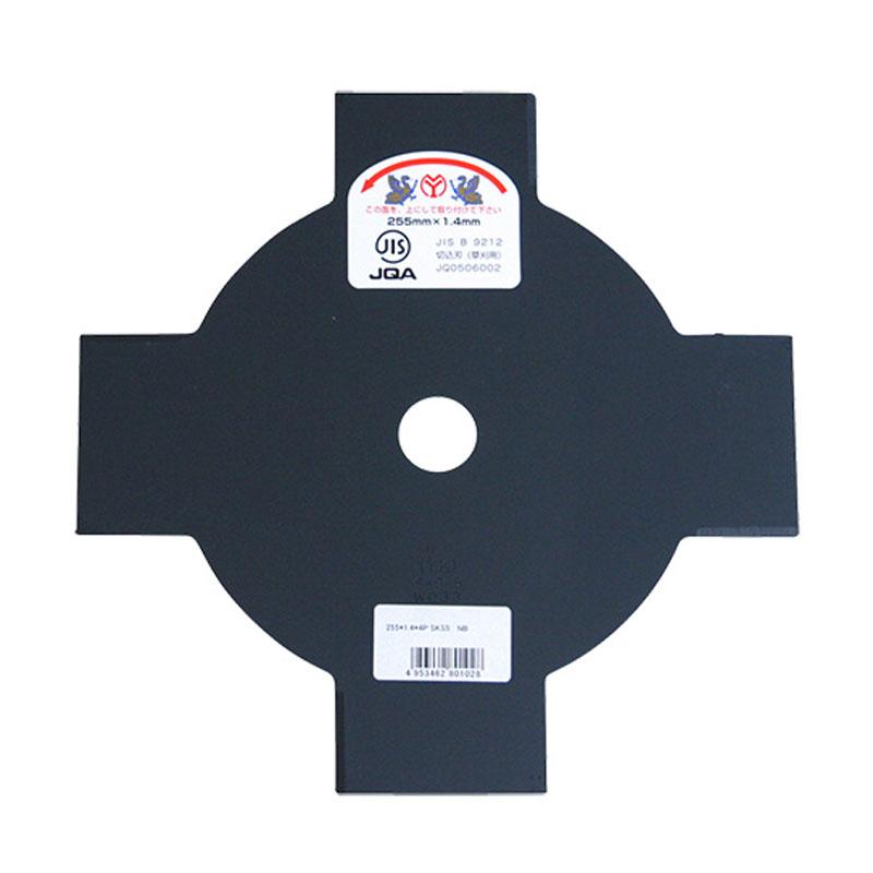 【刈払機パーツ-黒刃】刈払機用黒刃 255×4枚刃