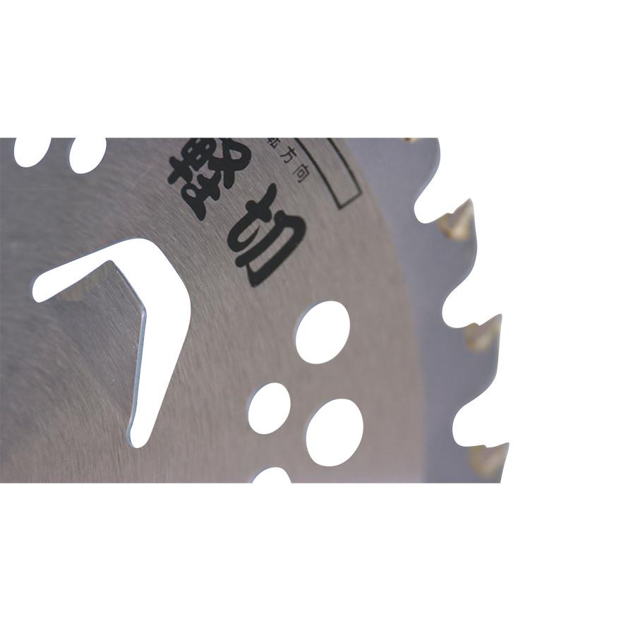 【刈払機パーツ-チップソー】軽切ソー 新AK型 255×40 BP