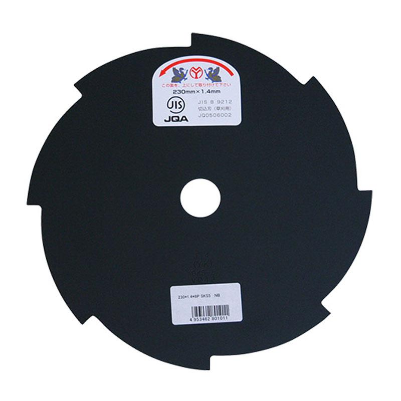 【刈払機パーツ-黒刃】刈払機用黒刃 230×8枚刃