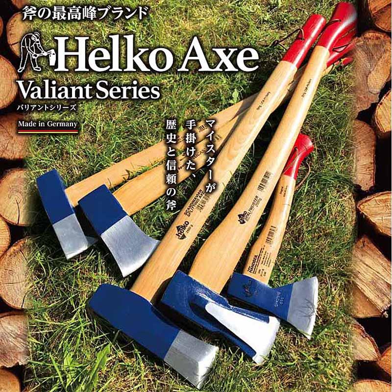【園芸作業用品-鉈(なた)・斧(おの)】Helko(ヘルコ)  Axe  ルーカスアックス BL03 <大型・重量商品>