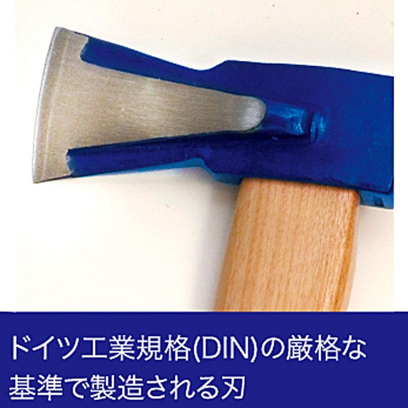 【園芸作業用品-鉈(なた)・斧(おの)】Helko(ヘルコ)  Axe  ハンドアックス BL07 <大型・重量商品>