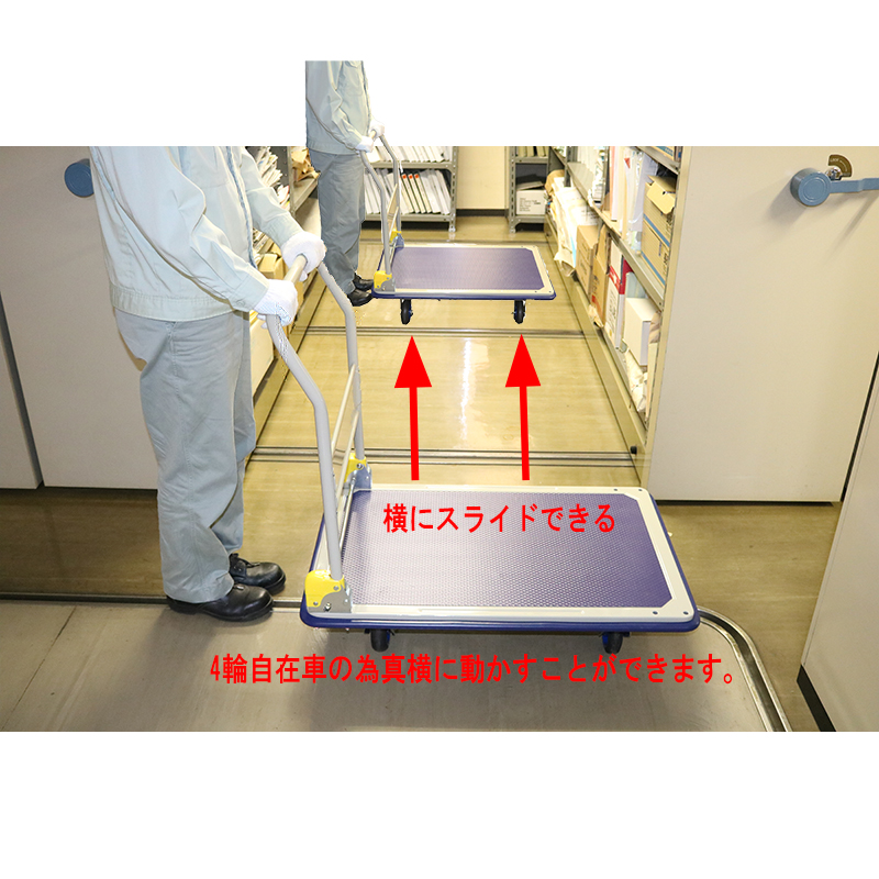 【運搬作業用品-台車】金象印 キャリーラックDXL 大 スライドタイプ(4輪自在)