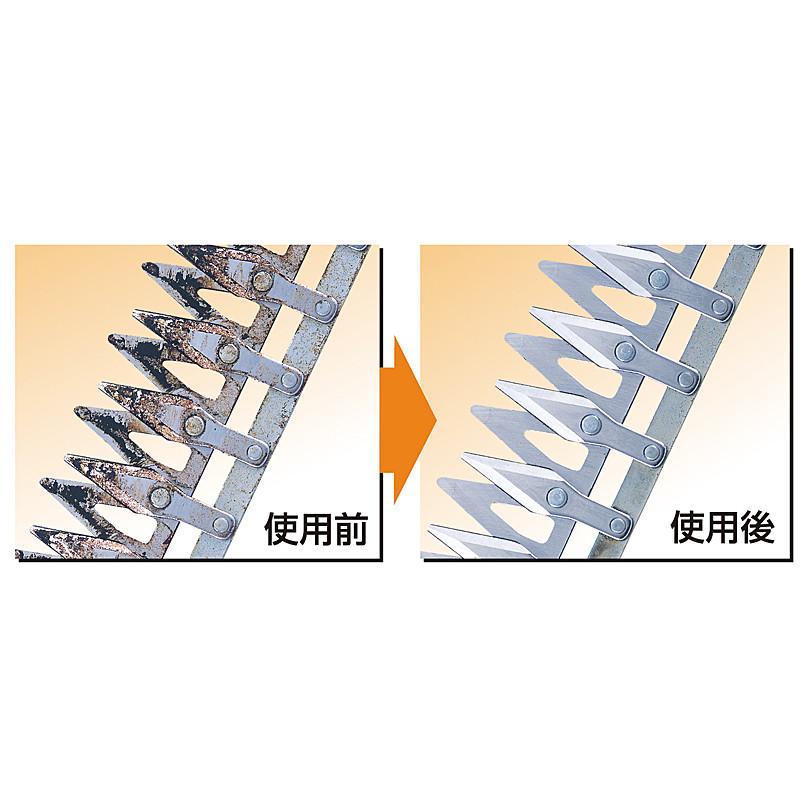 【園芸作業用品 - メンテナンス用品】アルス 刃物クリーナー GO-3