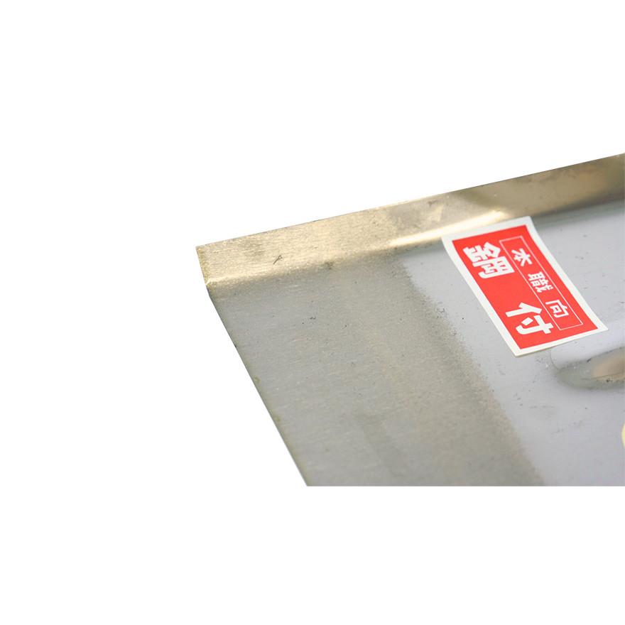 【農作業用品-鍬(くわ)】金象 ステン谷ガキ鍬鋼付50°1350柄共