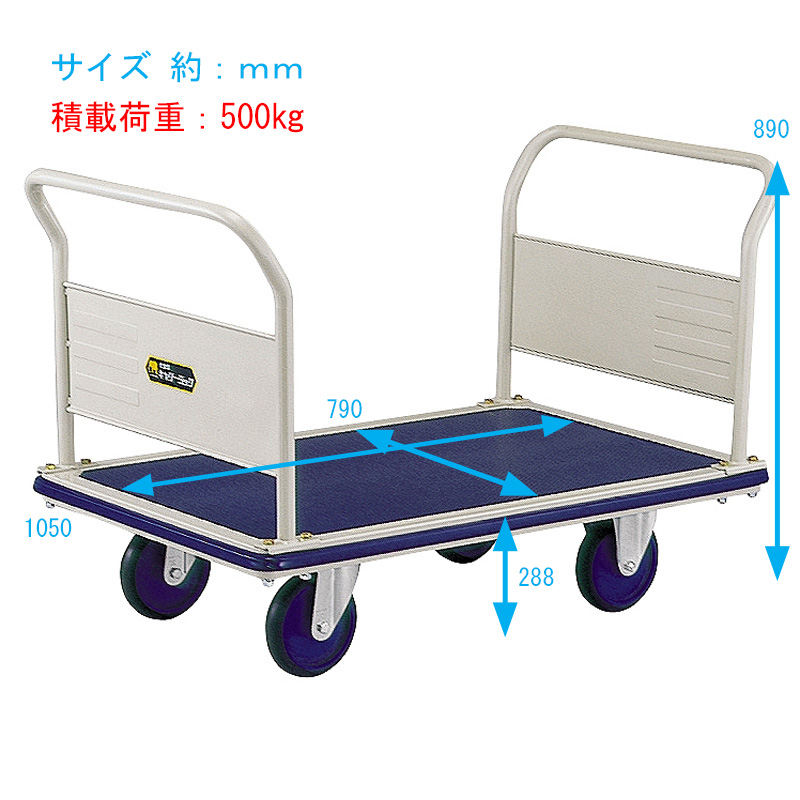 【運搬作業用品-台車】金象印 キャリーラックジャンボエース両ハンドル式 車輪径200mm