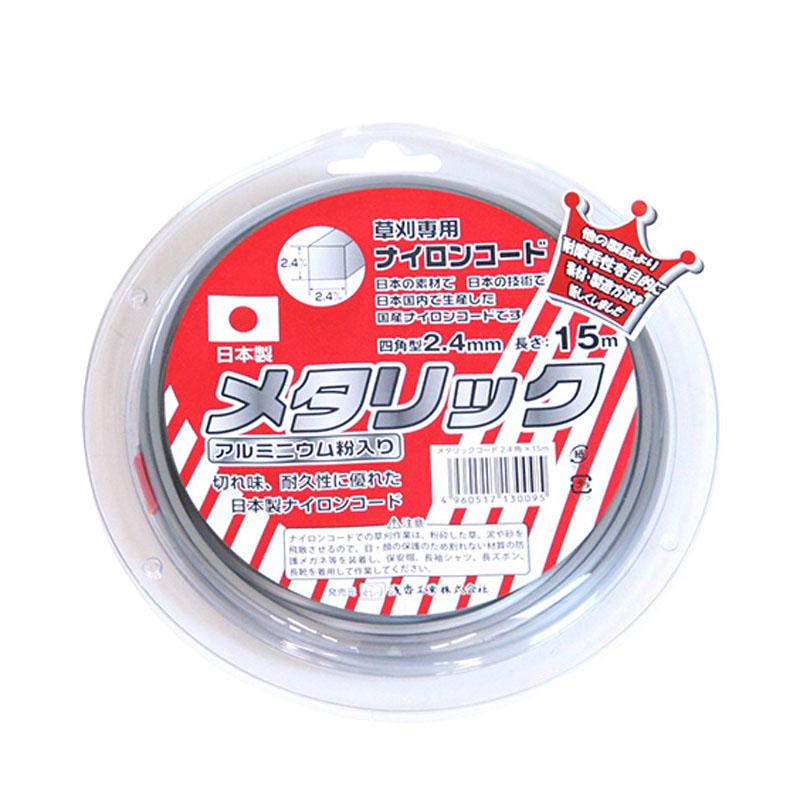 【刈払機パーツ -ナイロンコード】金象メタリックコード 2.4角×15m