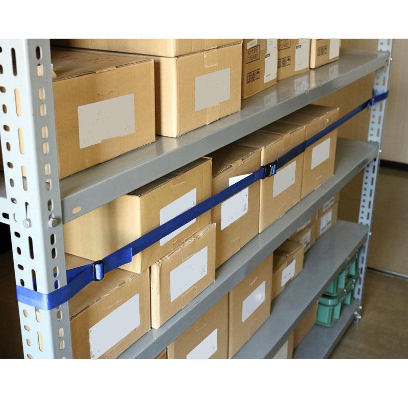 【防災用品-棚用落下防止ベルト】オールセーフ 書棚落下防止ベルト 樹脂バックル式スライドアジャスター W900仕様 <大型・重量商品>