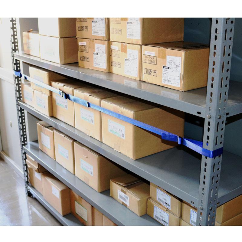 【防災用品-棚用落下防止ベルト】オールセーフ 書棚落下防止ベルト 樹脂バックル式スライドアジャスター W1200仕様 <大型・重量商品>