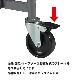 【運搬作業用品-台車】サンコー ネス台車WM(2段) <大型・重量商品>