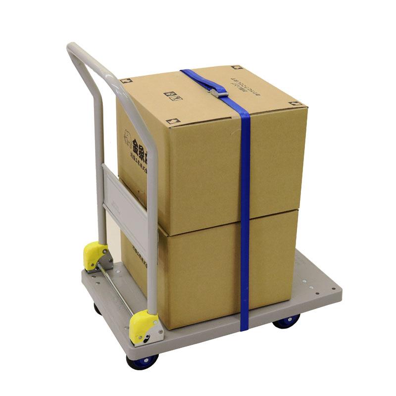 【運搬作業用品-荷締めベルト】オールセーフ カムバックル式ラウンドベルト フラットフック 4M <大型・重量商品>
