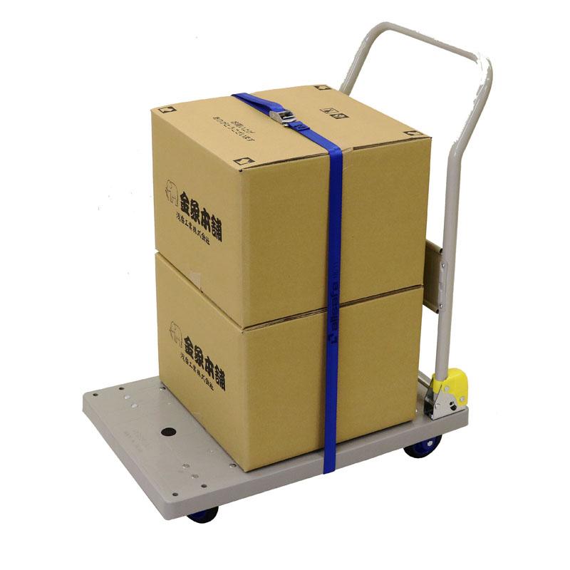 【運搬作業用品-荷締めベルト】オールセーフ カムバックル式ラウンドベルト フラットフック 5M <大型・重量商品>
