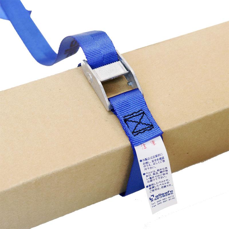 【運搬作業用品-荷締めベルト】オールセーフ カムバックル式ラウンドベルト 2M <大型・重量商品>