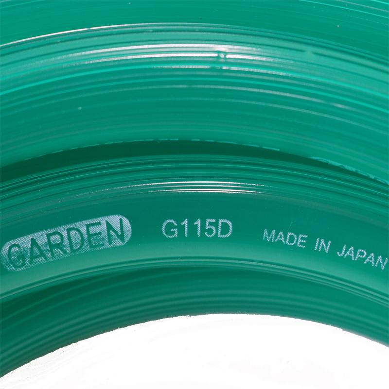 【散水用品-散水ホース】カクイチ GARDEN 15mm×30m G115D