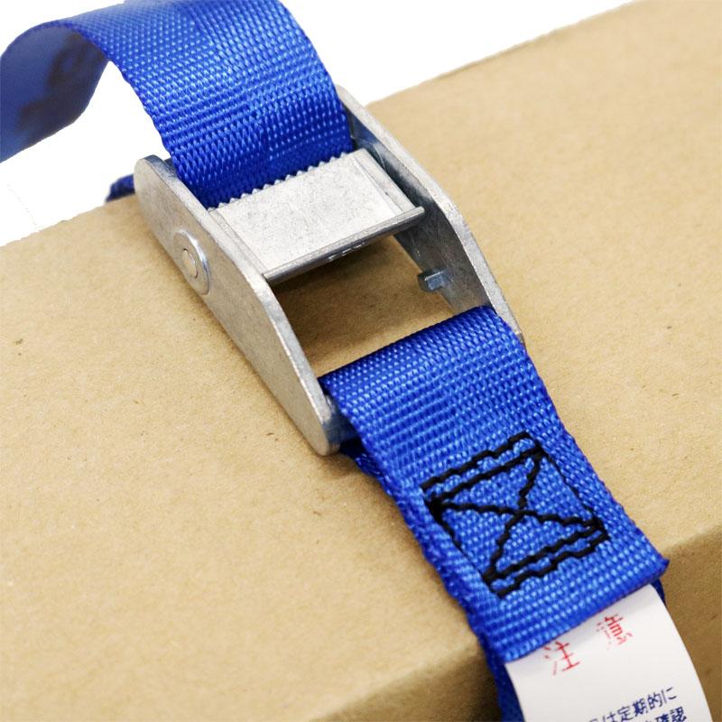 【運搬作業用品-荷締めベルト】オールセーフ カムバックル式ラウンドベルト 4M <大型・重量商品>