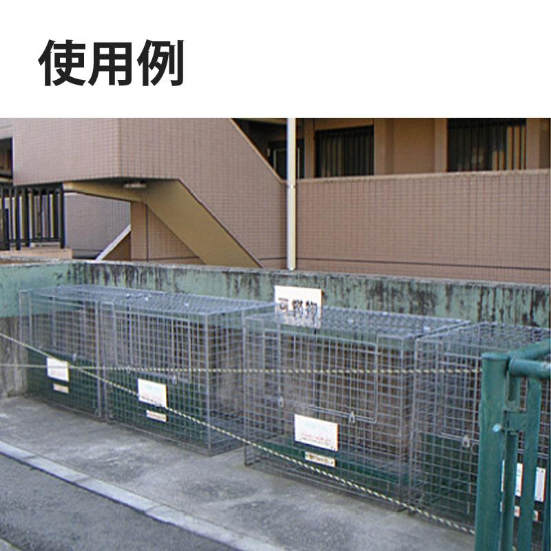 【清掃作業用品-ゴミ箱】テイモー クリーンポート TCP−1C キャスター付 <大型・重量商品>