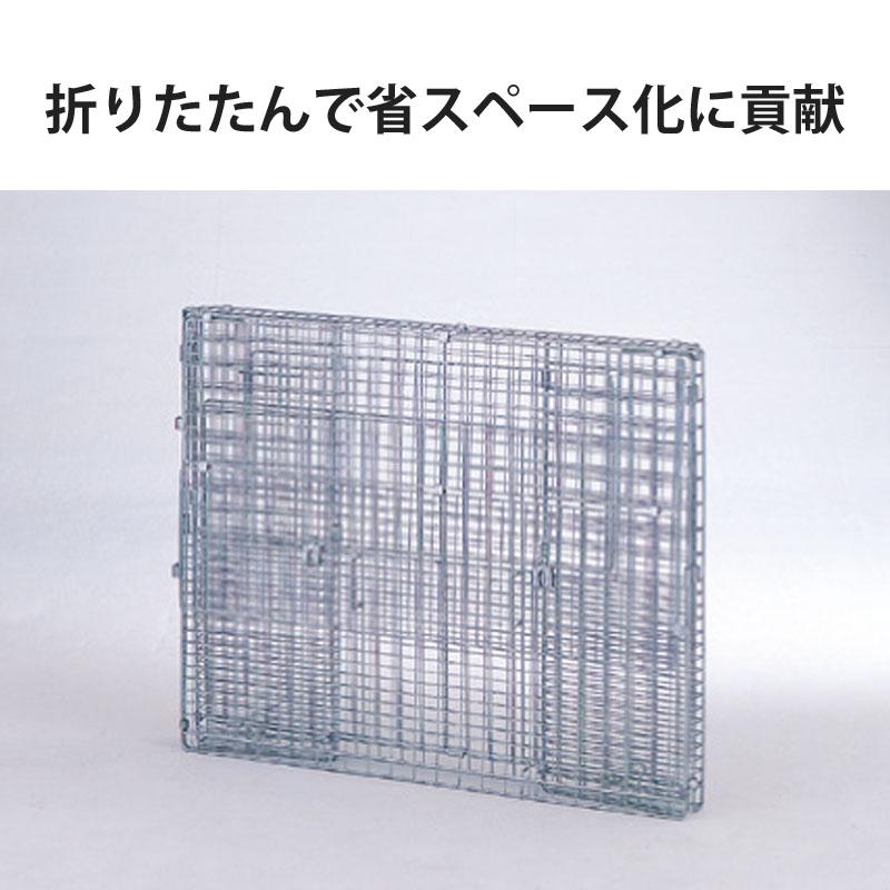 【清掃作業用品-ゴミ箱】テイモー クリーンポート TCP−1 <大型・重量商品>