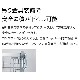 【運搬作業用品-パレット】テイモー 吊りパレット 1015HP <大型・重量商品>