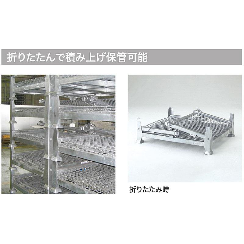 【運搬作業用品-パレット】テイモー 吊りパレット 1012HPH <大型・重量商品>