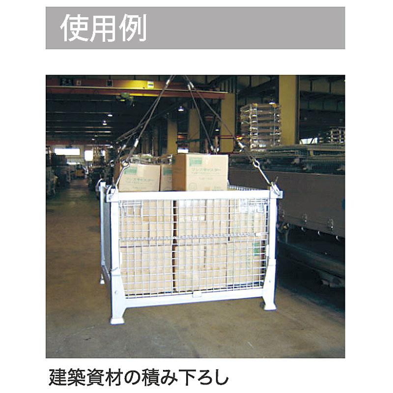 【運搬作業用品-パレット】テイモー 吊りパレット 810HP <大型・重量商品>