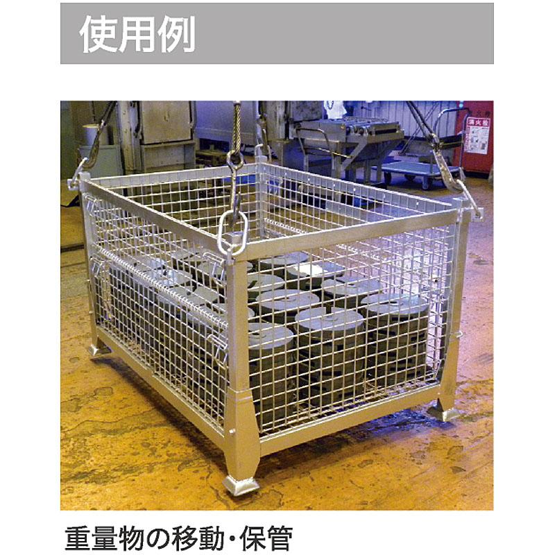 【運搬作業用品-パレット】テイモー 吊りパレット 1012HP <大型・重量商品>