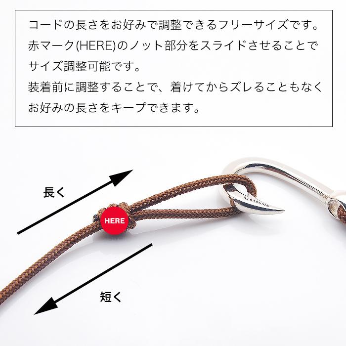 釣り針ブレスレット プレーン