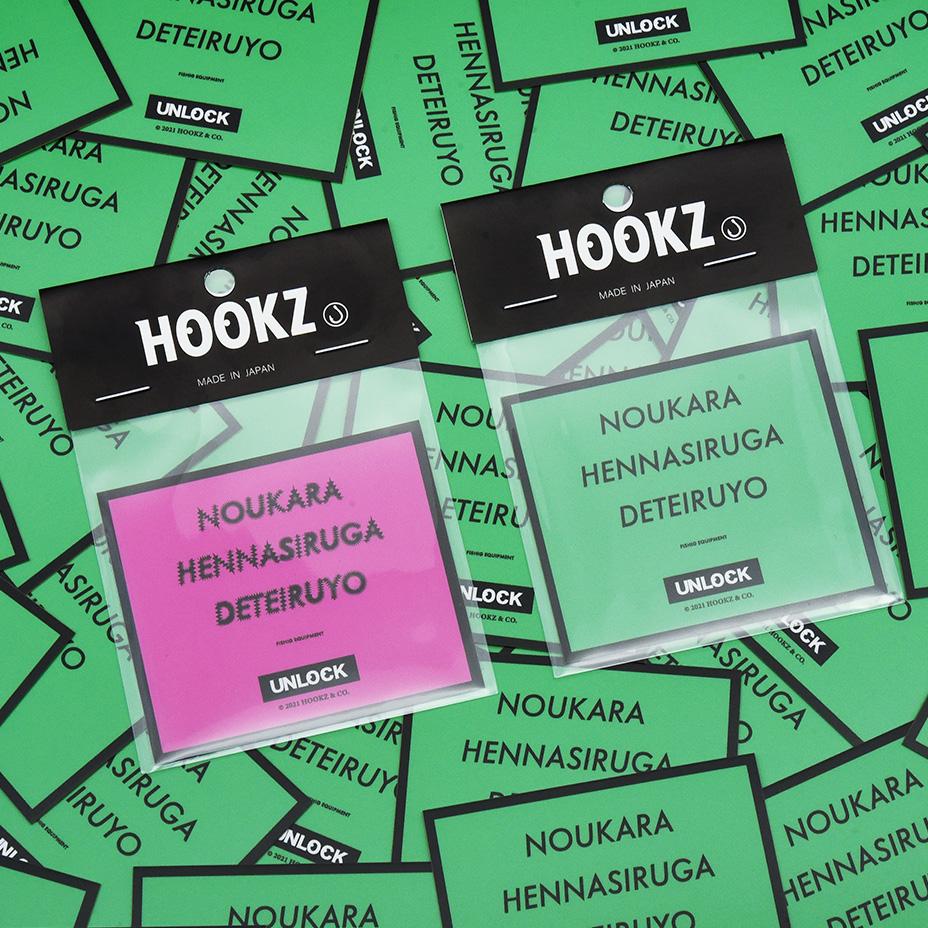 HOOKZ ノウカラステッカー