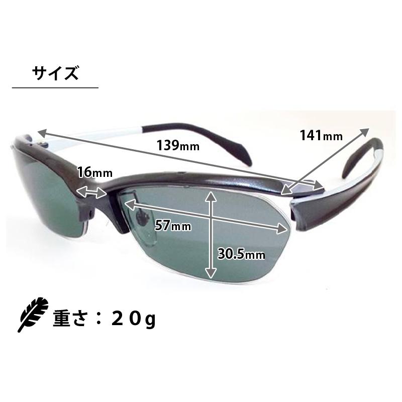 調光偏光サングラス「ブロータイプ」調光レンズ 偏光レンズ