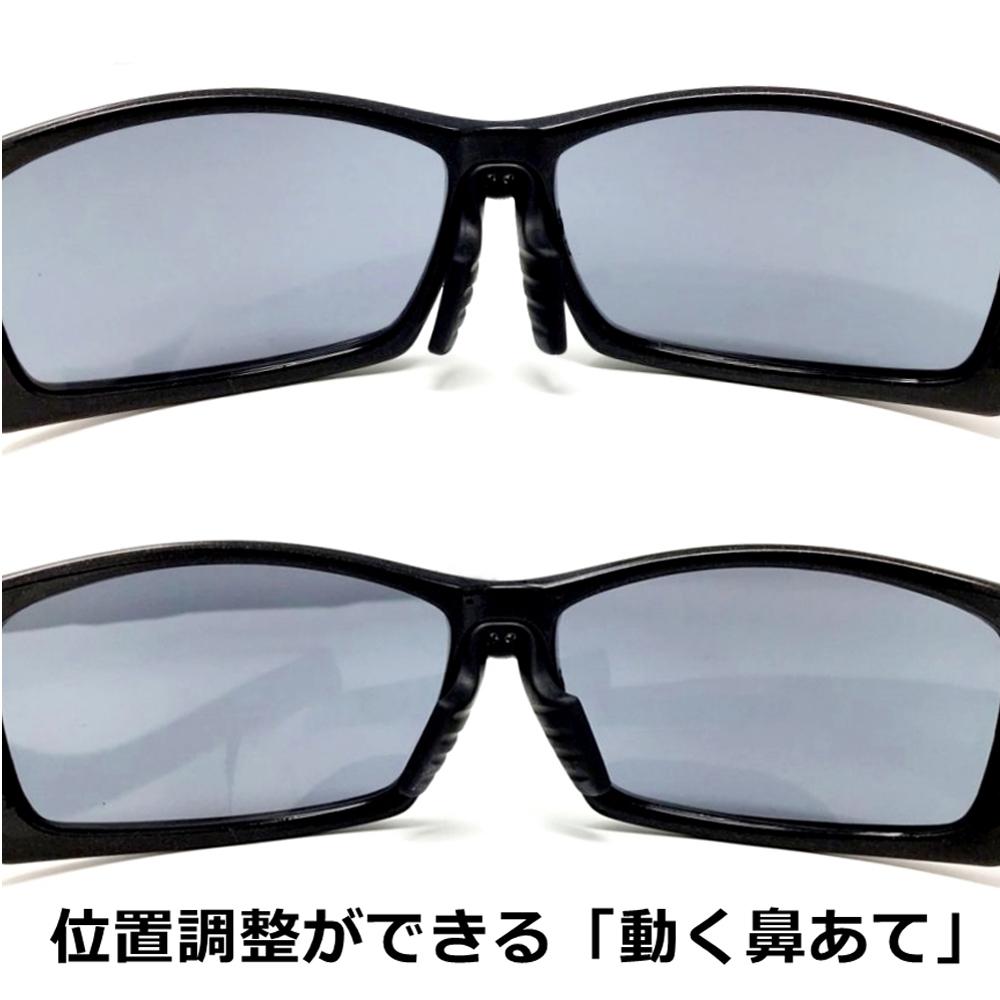 ネオコントラスト ハイライト「スポーツサングラス」 偏光レンズ メンズ レディース