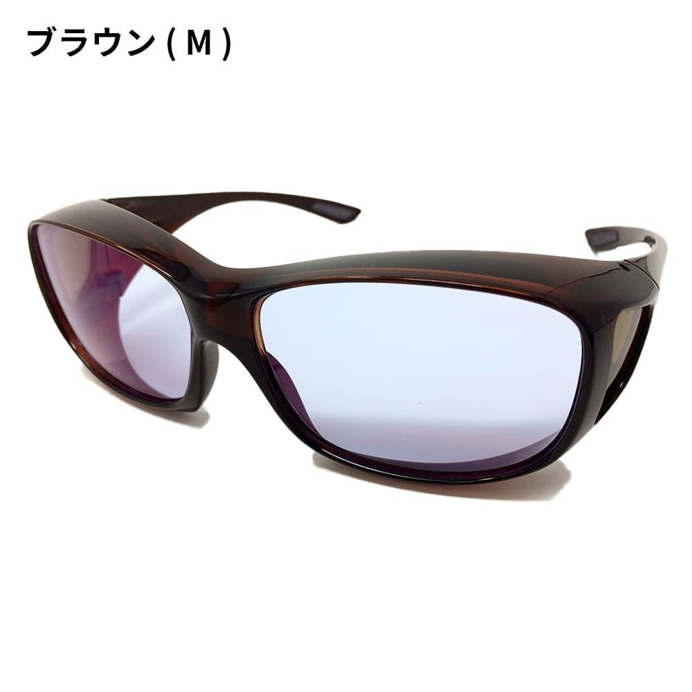 ネオコントラスト シェード「オーバーグラス」調光レンズ 昼夜兼用 日本製フレーム メンズ レディース