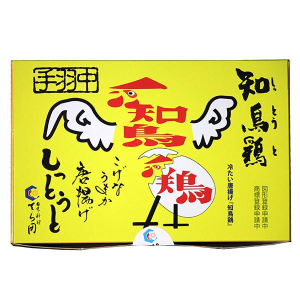 【博多日本料理 てら岡監修】こげなうまか 唐揚げしつとうとでお馴染み!冷製唐揚げ