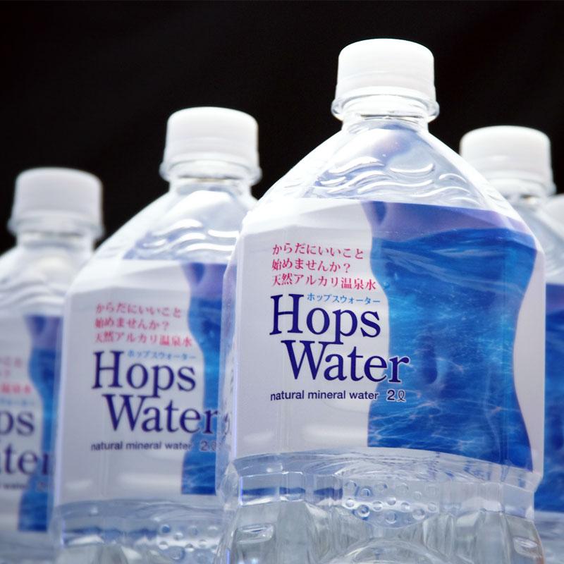 【送料無料】 飲むアルカリ温泉水《乳幼児にも安心》ホップスウォーター2L(2Lx12本入り)