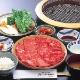 【★ 特選・ご贈答用 ★】登起波の米沢牛 すき焼き・しゃぶしゃぶ・焼肉におすすめカルビセット ★送料無料★