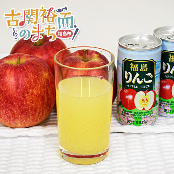 【福島県 福島市観光農園協会】甘くて美味しいりんご「葉とらずサンふじ」 ★送料込★
