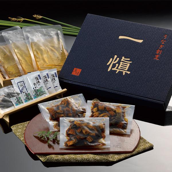 【愛知県豊橋の名門 うなぎ割烹】おこわ風うなぎ飯・鰻のひつまぶし ★送料込★