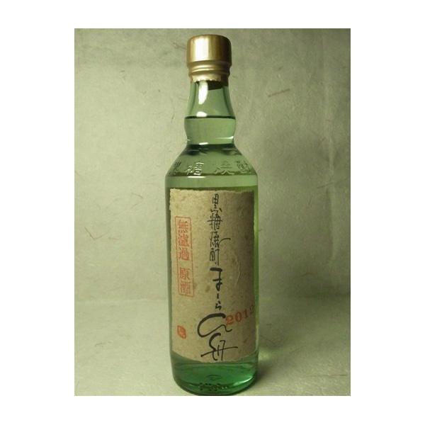 【お勧め「酒」物産展】鹿児島奄美黒糖焼酎富田酒造場