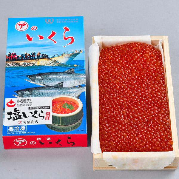 【釧路市:お勧め海産物特集】シャケ番屋の『塩いくら500g』 ★送料込★