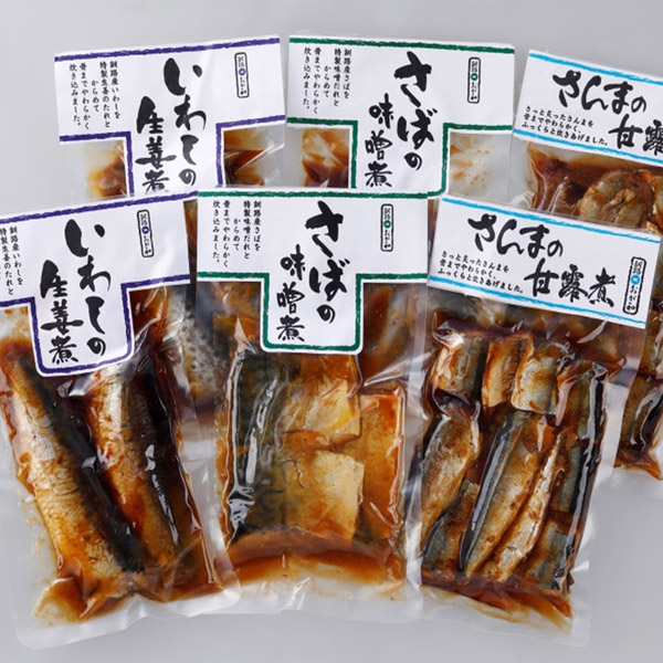 【釧路市:お勧め海産物特集】釧路おが和の『北の煮魚3種セット』 ★送料込★