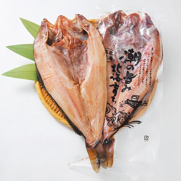 【北海道応援団特集:パート1】北の干し魚セット(縞ほっけ特大2枚・にしん開き2枚・いか一夜干し2枚×2)