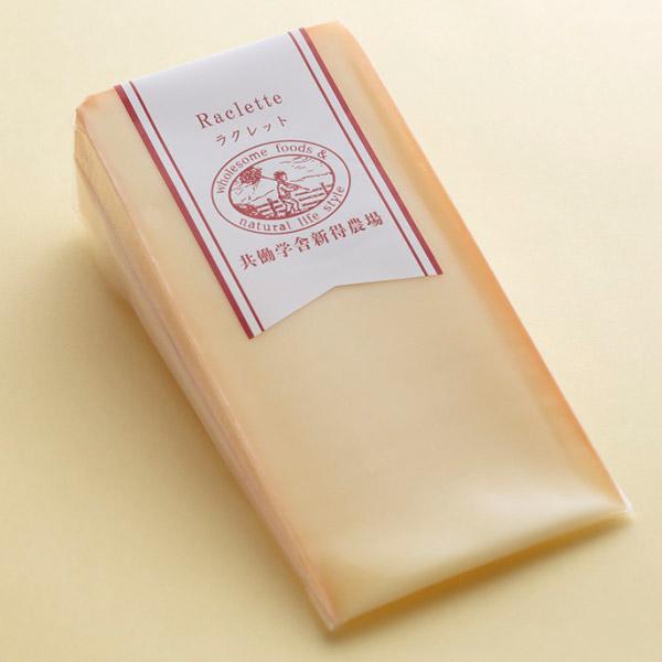 【北海道応援団特集:パート2】共働学舎新得農場のナチュラルチーズセット ★ 送料込 ★