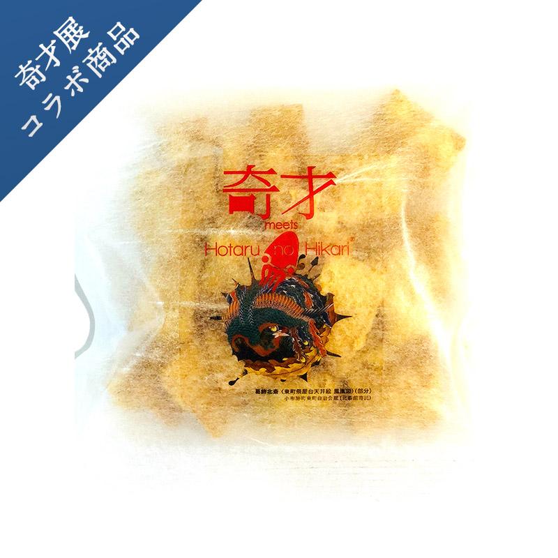奇才展コラボ:葛飾北斎「東町祭屋台天井絵 鳳凰図」×No.31
