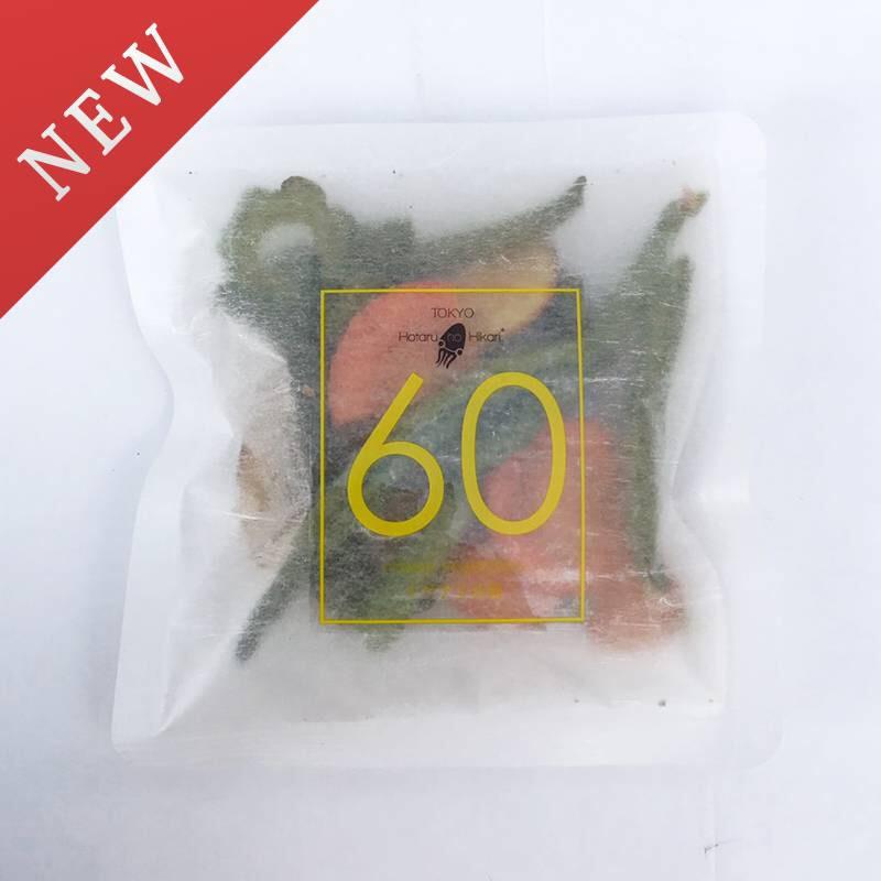 【2021限定】ホワイトデーセット (白紙BOX付き)