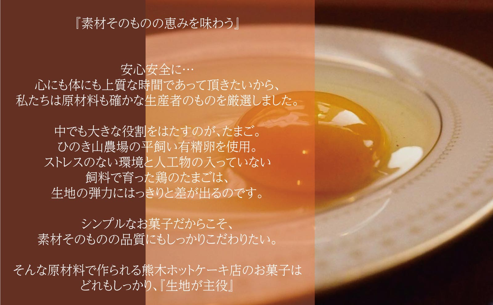 フランス式ホットケーキ4人前(自家製シロップ付き+ ORihonブレンド珈琲セット 100g)