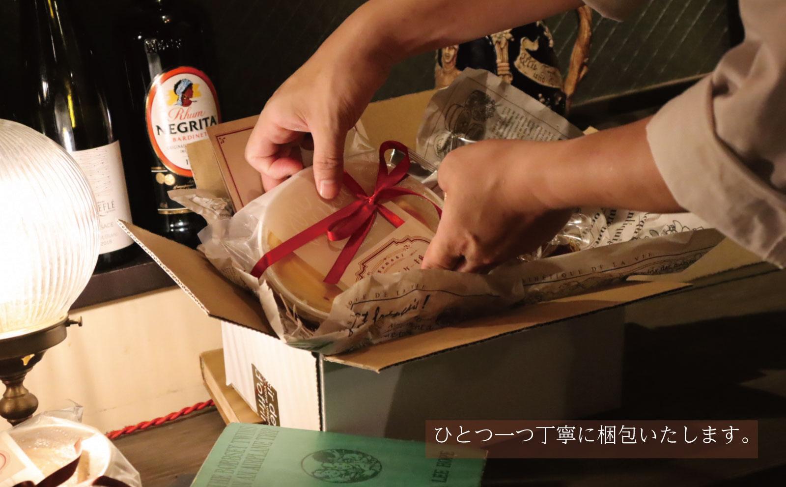ミルクバタービスケット10個 (季節のコンフィチュール瓶1個 + ORihonブレンド珈琲セット 100g)